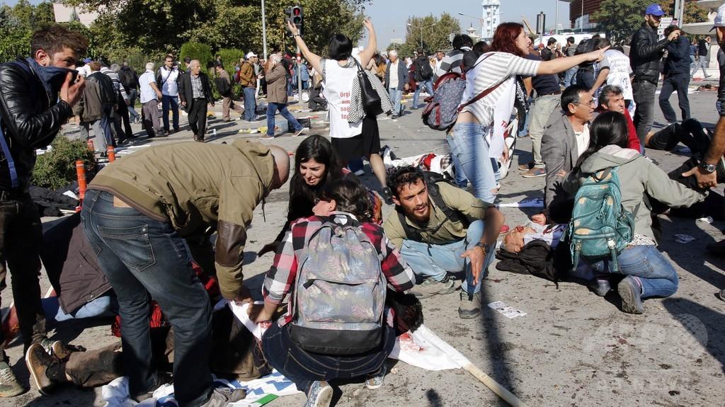 トルコ首都で連続爆発、死傷者150人超 左派の集会狙った攻撃
