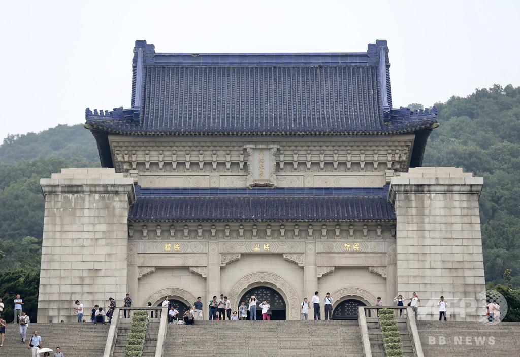 孫文生誕153周年 南京の各界人士が中山陵を参拝