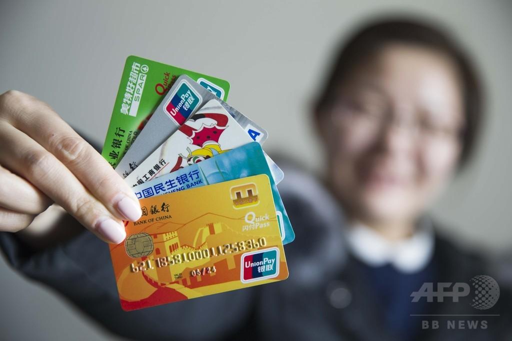 中国銀聯、日本のマーチャント・サポート社を買収