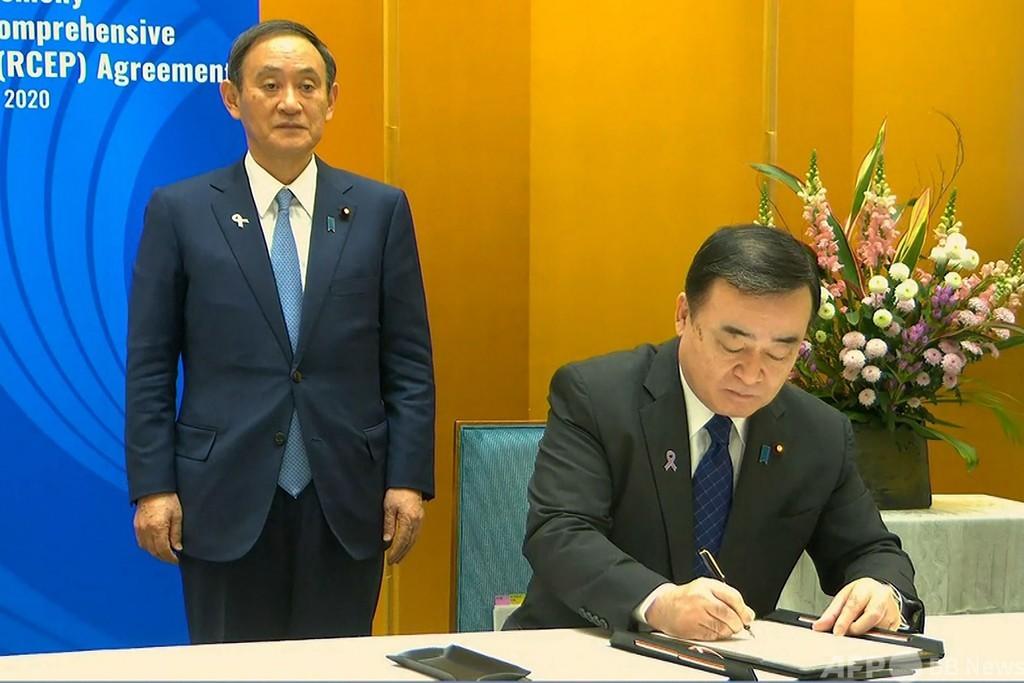 RCEP、15か国が署名 中国に大きな恩恵か