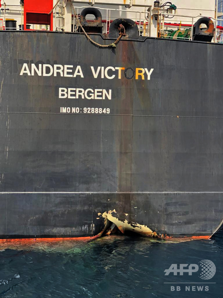 UAE沖のタンカー攻撃、「国家」が関与 暫定調査報告