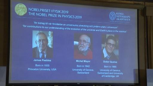 動画:2019年のノーベル物理学賞、欧米の研究者ら3氏に 宇宙論の業績で