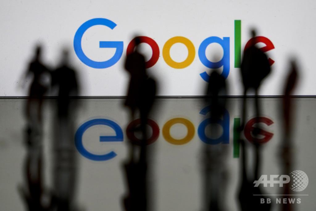 米グーグル、ニュース配信社との提携に1000億円投資へ