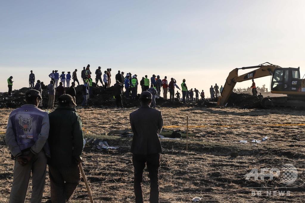 エチオピア航空機事故、ギリシャ人男性 2分の遅刻で難を逃れる