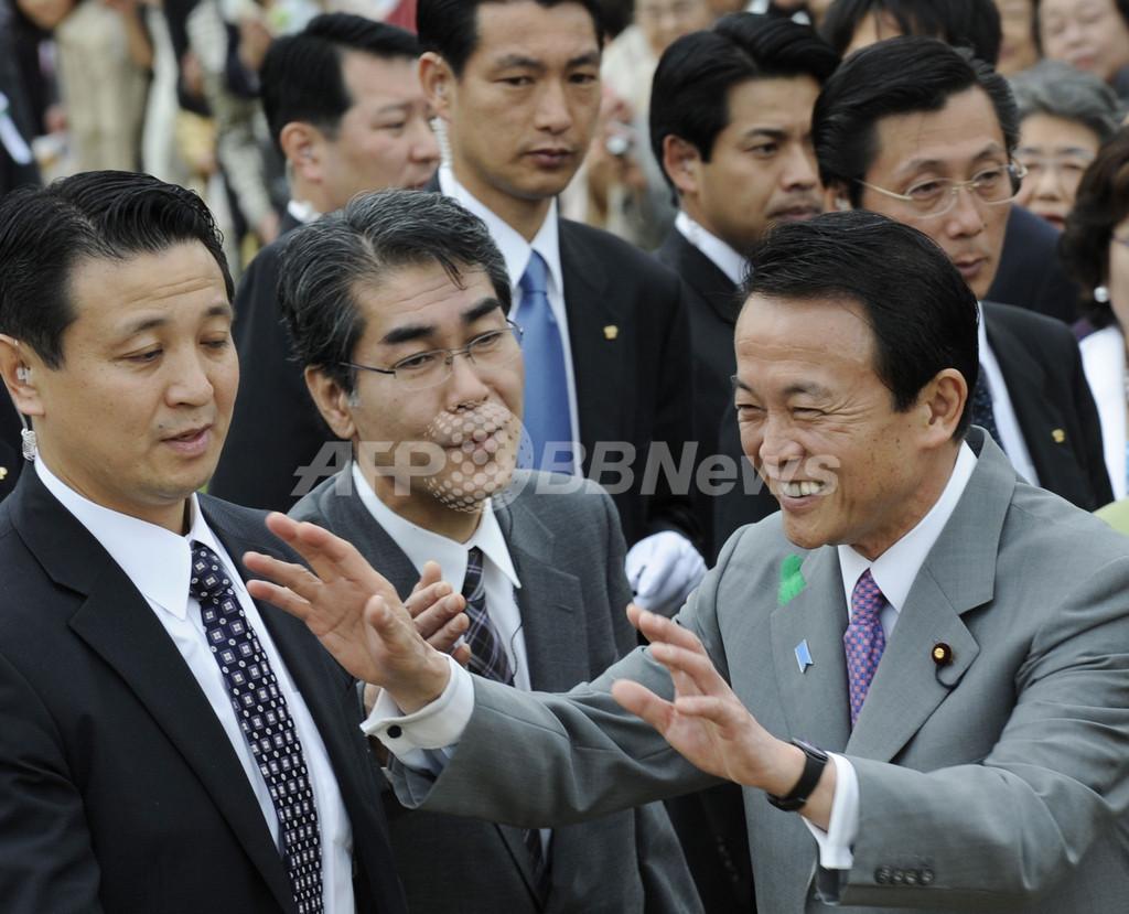 麻生首相が「桜を見る会」主催、AKB48ら参加