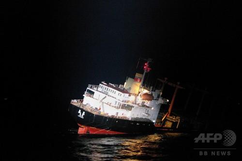 北朝鮮籍の貨物船が沈没、海上保安庁が乗組員全員救助 長崎