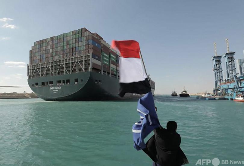 スエズ運河封鎖の再発防止、必要な装備調達へ エジプト大統領 写真3枚 ...