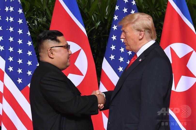 米朝首脳、史上初の会談 トランプ氏「素晴らしい関係」正恩氏「障害克服」