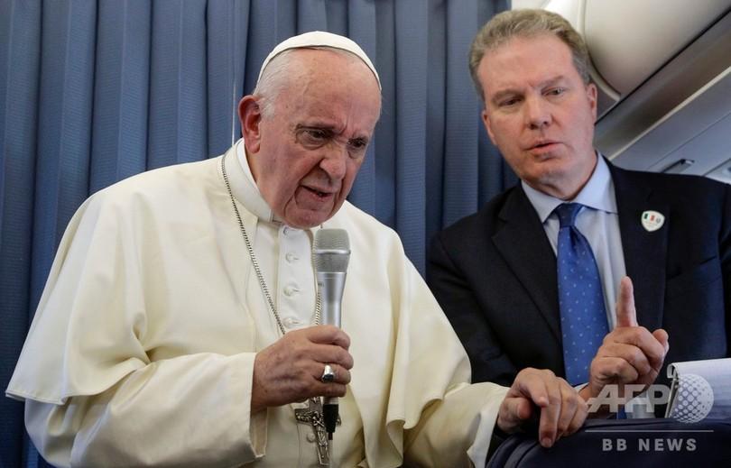 バチカン、法王の発言を削除 同性愛の子に「精神医学」推奨