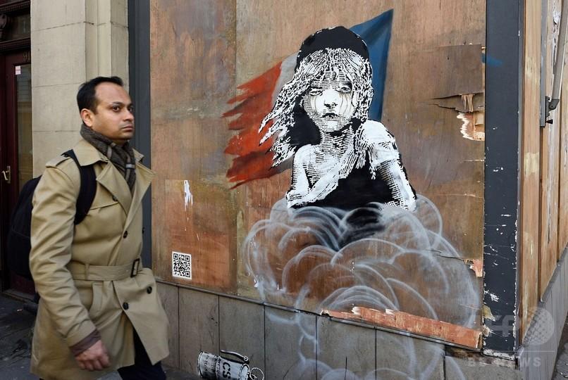 仏の移民対応批判するバンクシーの壁画、板で覆われる ロンドン