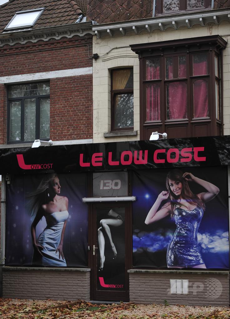 ベルギー売春宿の実態、脱出女性が語る 性的暴力に監禁状態