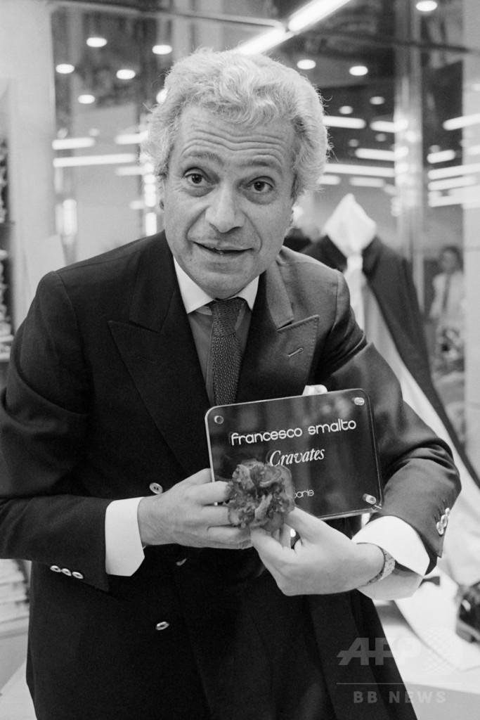 伊ファッションデザイナー、フランチェスコ・スマルト氏87歳で