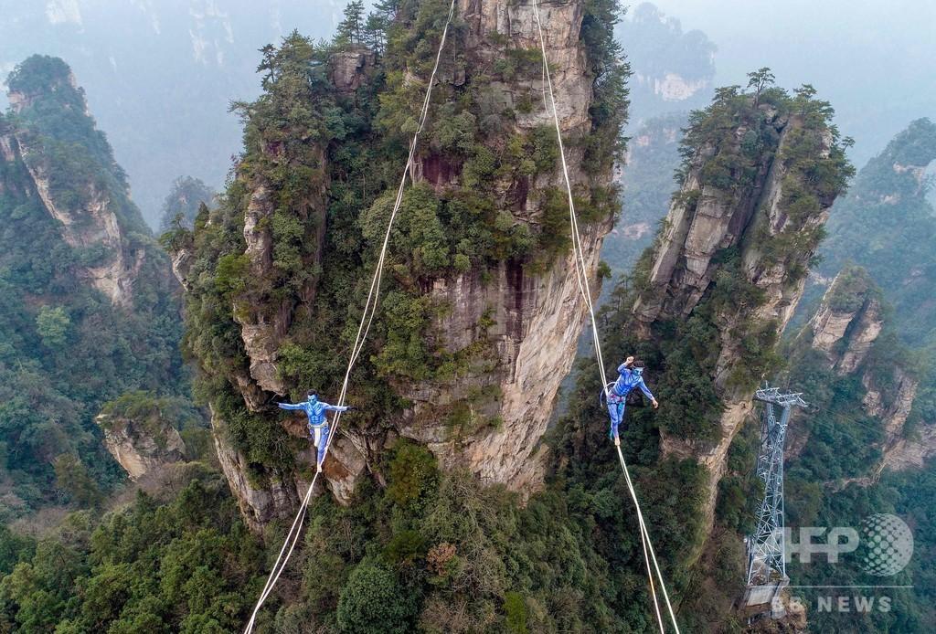 「アバター」で恐怖克服? 岩山で綱渡り大会 中国