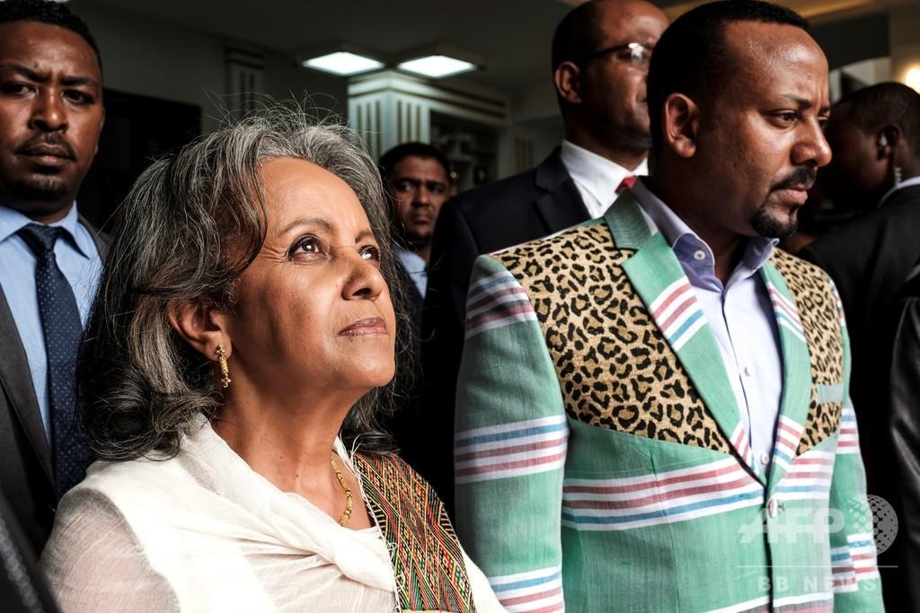 閣僚半数に女性起用のエチオピア、史上初の女性大統領を全会一致で選出