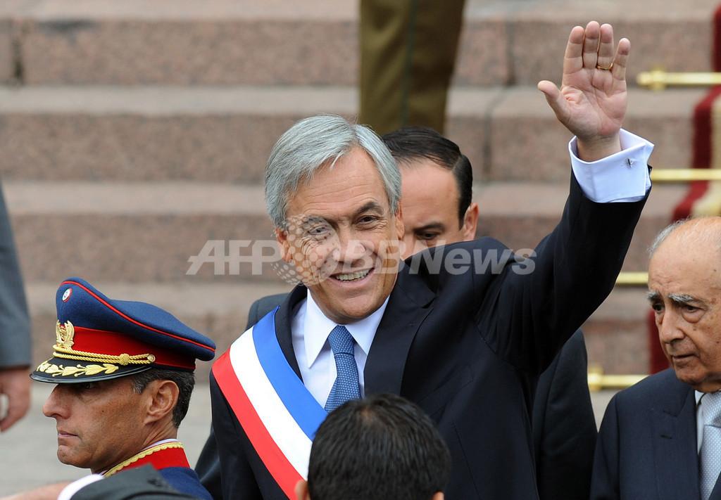 チリで大統領就任式、余震発生で会場は一時パニックに