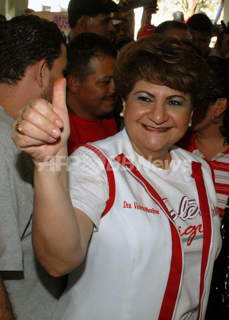 エルサルバドル議会選、元左翼ゲリラが第1党に