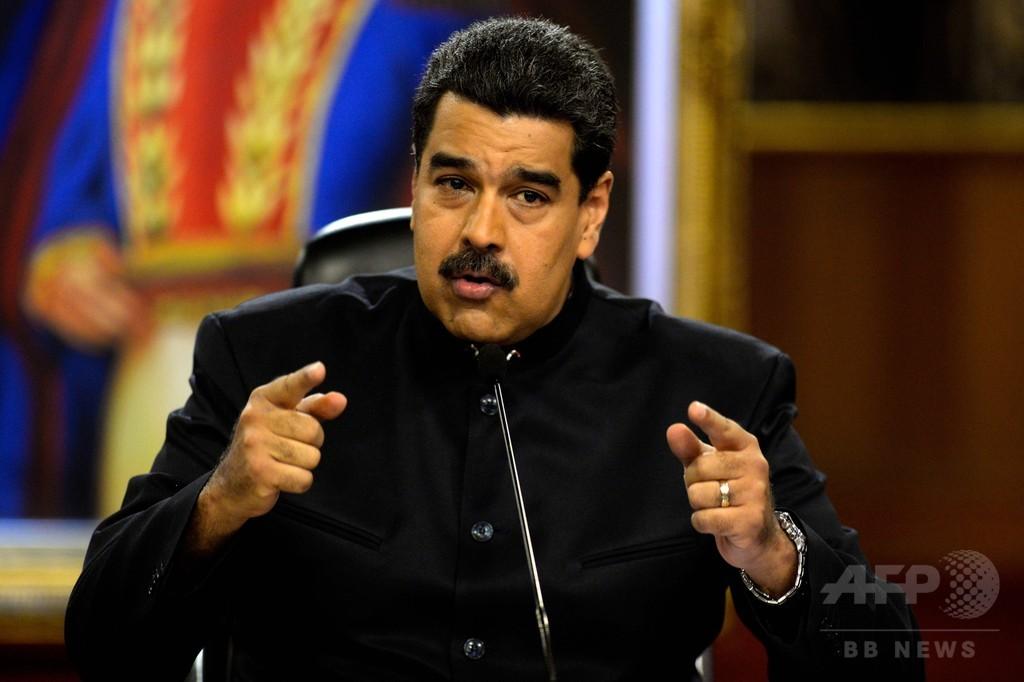 ベネズエラ大統領「最高裁にヘリから手りゅう弾」 負傷者なし