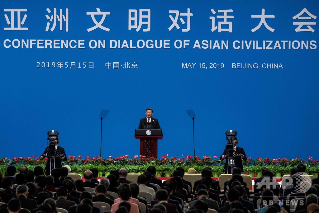 「文明の衝突などない」 習主席、米中貿易戦争めぐり