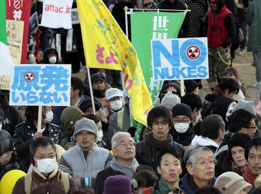 横浜で脱原発デモ、2000人が行進