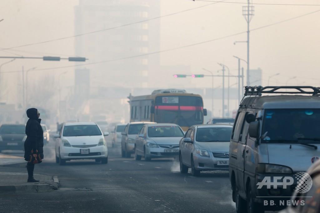 モンゴルの深刻な大気汚染、家族もバラバラに