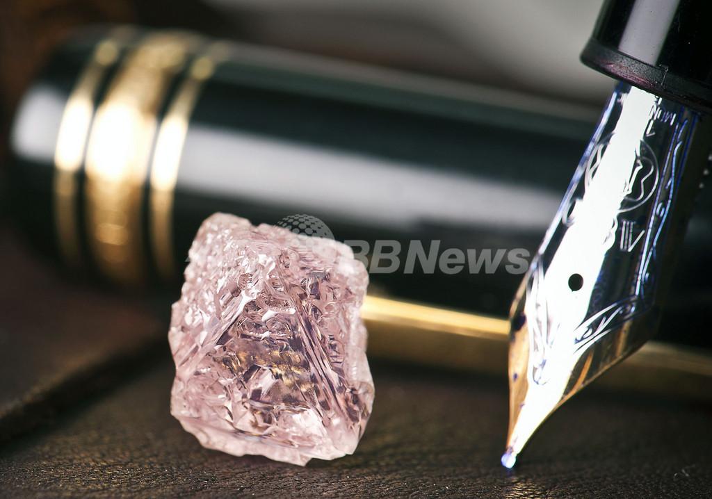世界最大級のピンクダイヤモンド発見、オーストラリア