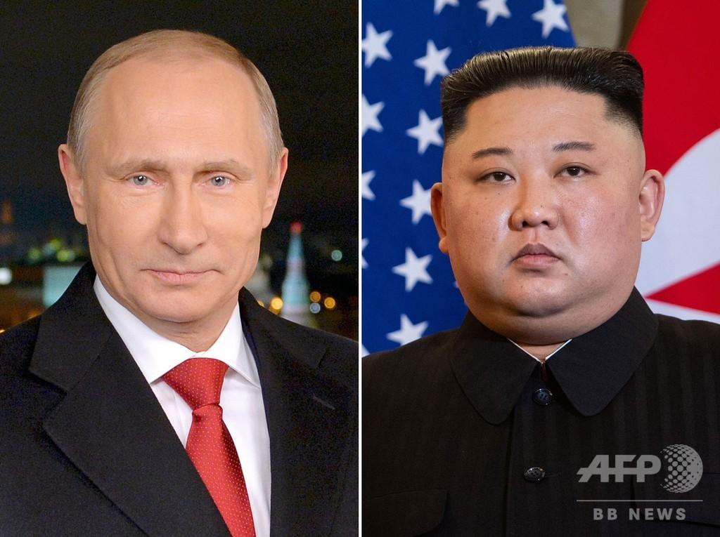 金委員長、ロシア訪問へ 北朝鮮国営通信が報道