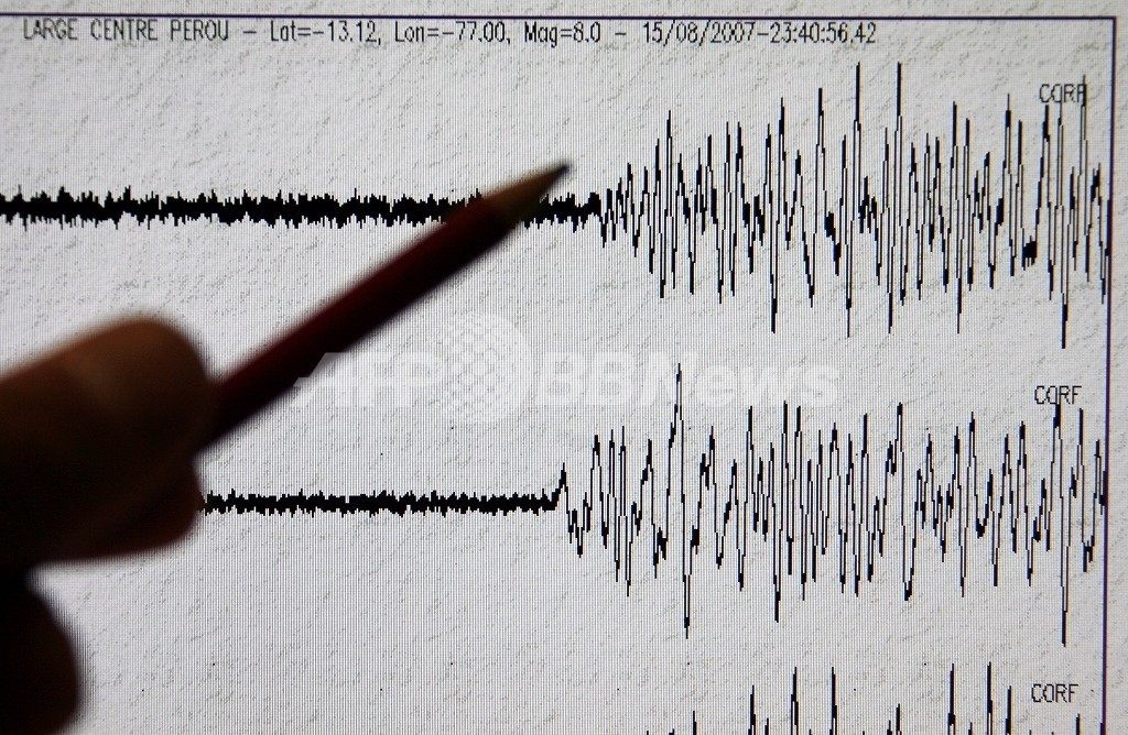 北海道十勝沖でM7.0の地震、太平洋岸に津波注意報