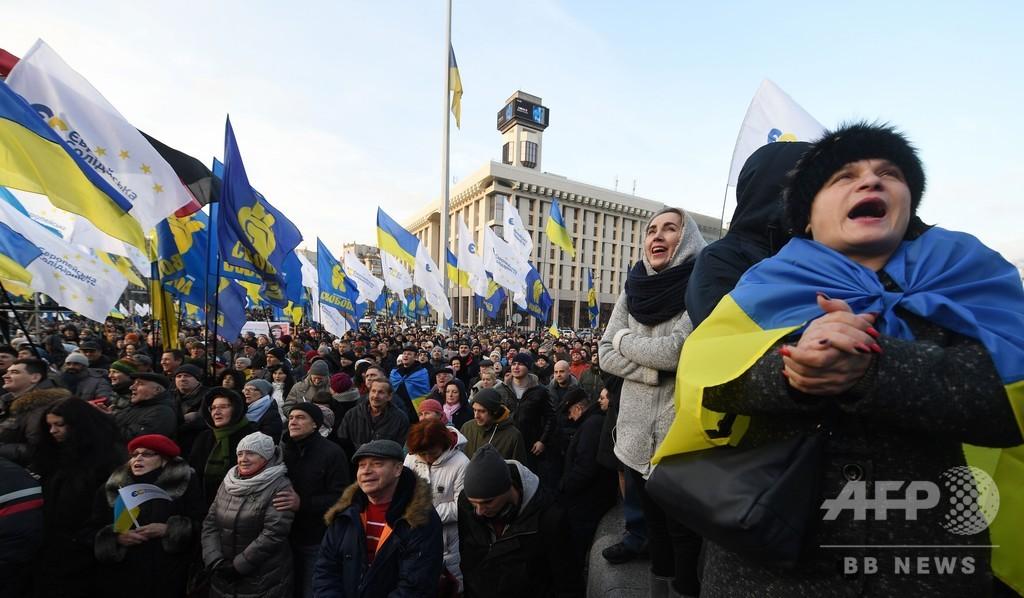 ウクライナでロシアの圧力に反対するデモ 首脳会談控え