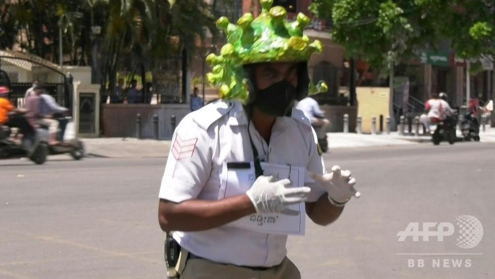 国際ニュース:AFPBB News動画:インド警察官、新型コロナのヘルメットでダンス 「外に出ないで」