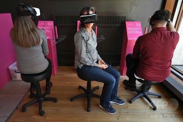 VR装置でオーケストラを体感「バーチャル・オーケストラ」英
