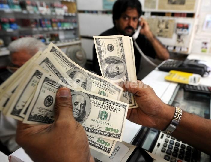 「ドル優位の時代は終わった」、米報告書