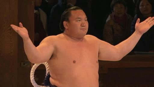 動画:白鵬と鶴竜が新春恒例の奉納土俵入り、大相撲