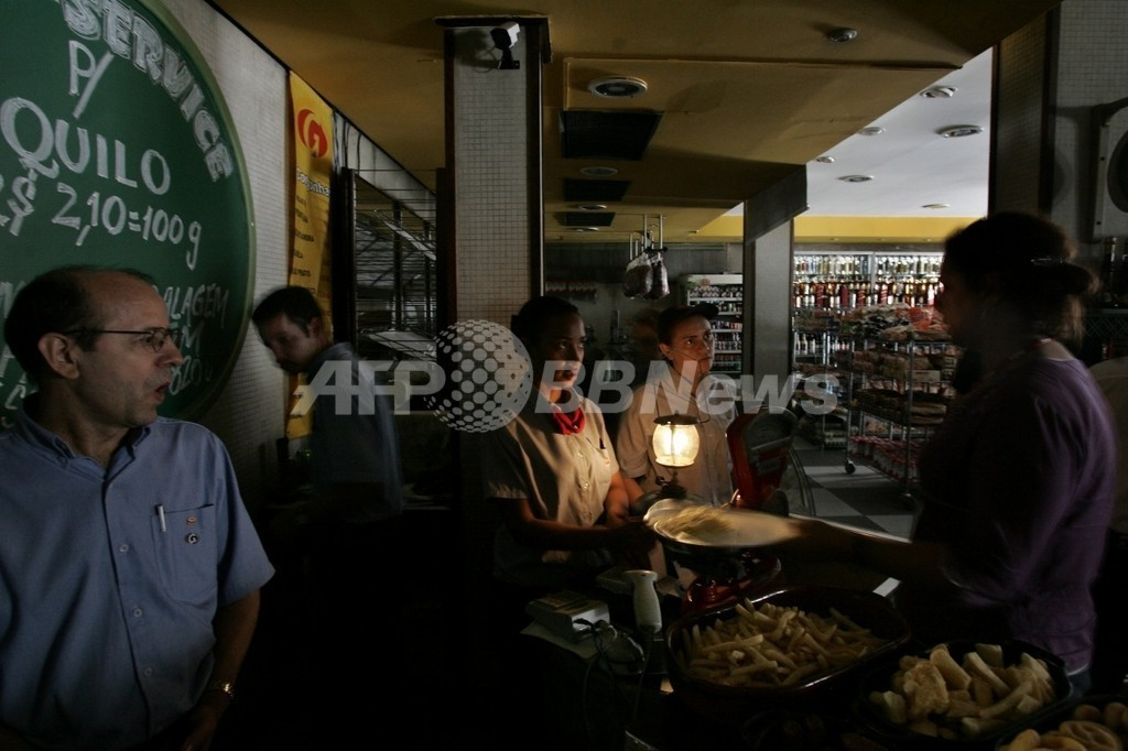 ブラジルの大停電、原因はサイバー攻撃 米CBS