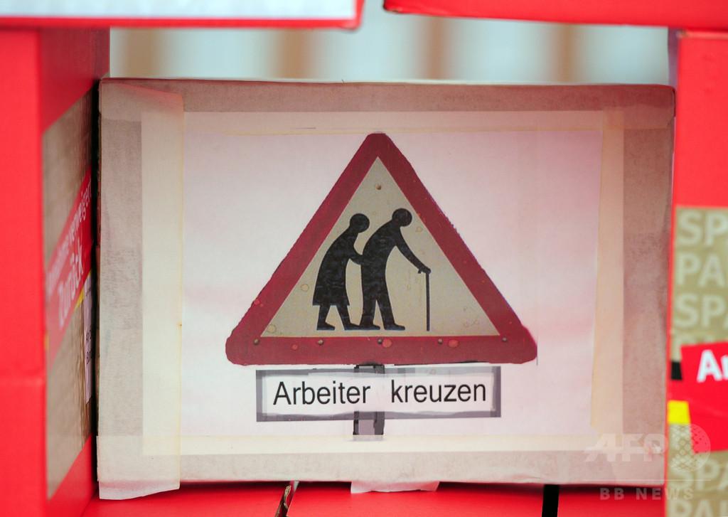 「定年を69歳に引き上げ」、ドイツ連銀の提言で大論争に