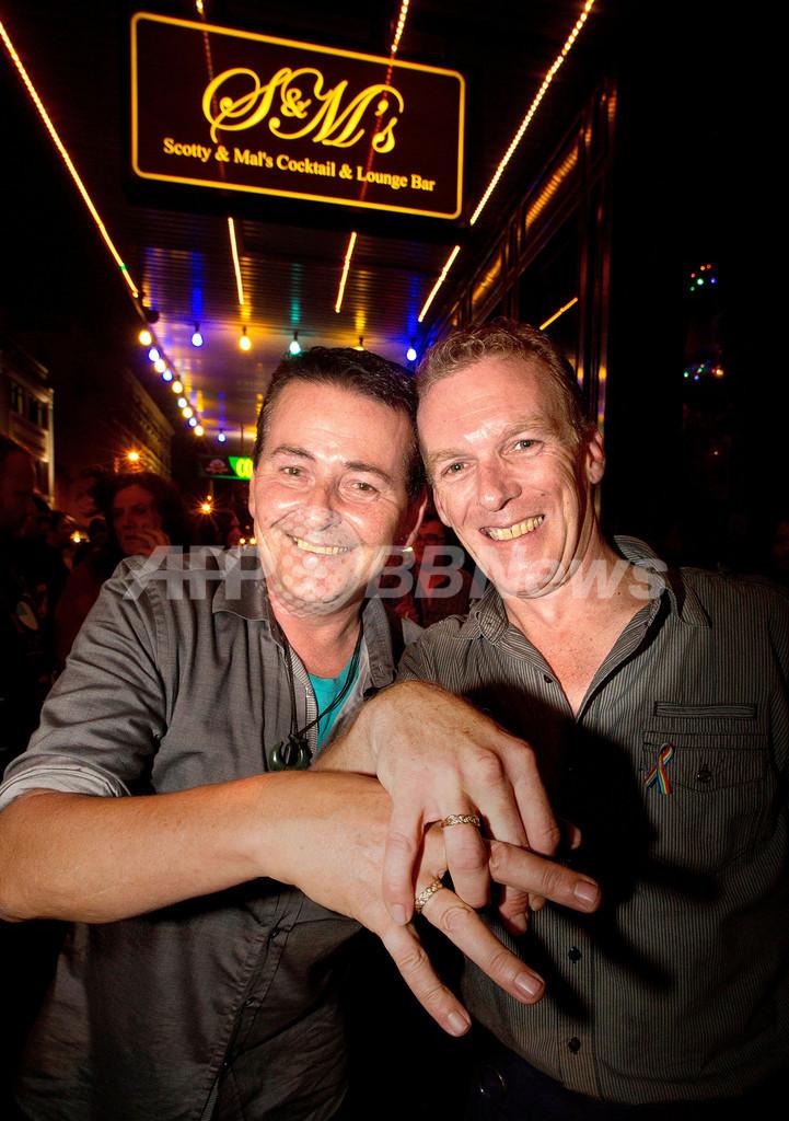 ニュージーランド、同性婚を合法化 アジア太平洋で初