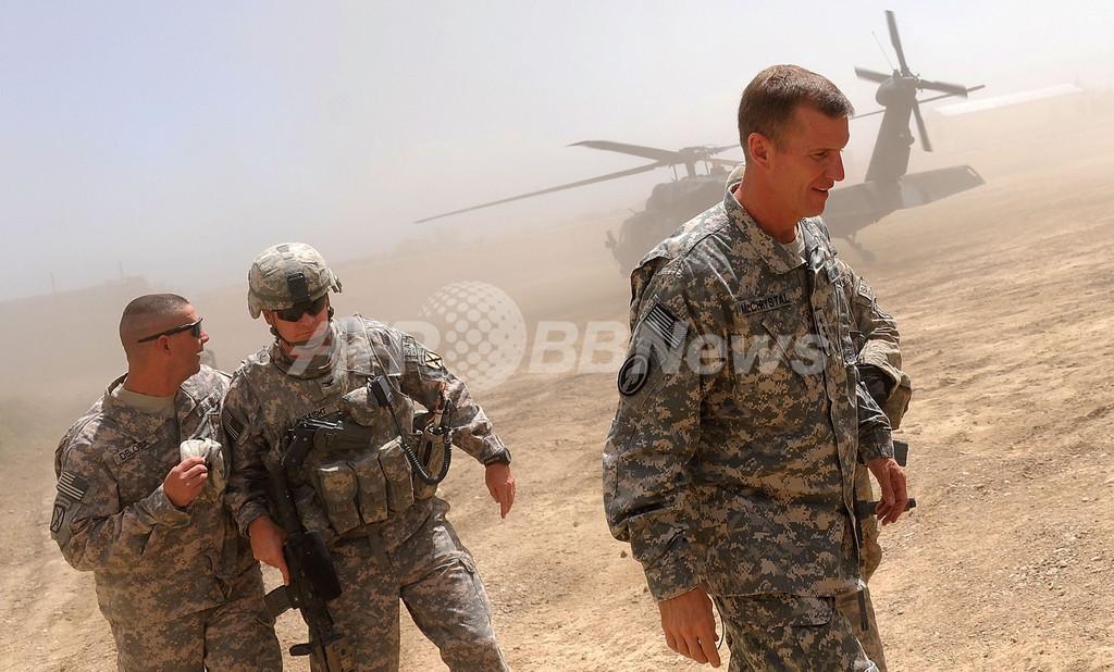 アフガン駐留米軍司令官、更迭か 雑誌で政権批判