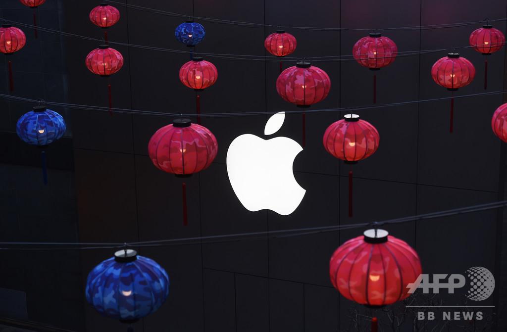 中国、アップルに警告 香港デモ支持は「浅はかで無謀」