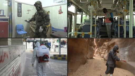 動画:世界各地の消毒作業、新型コロナ対策で