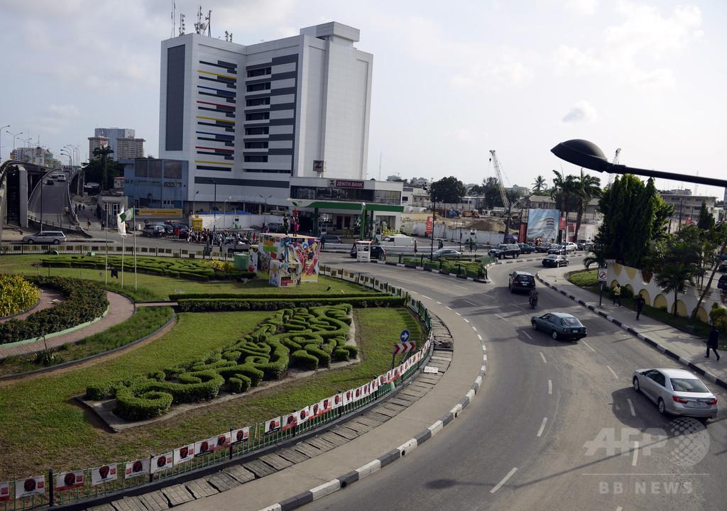 ナイジェリアの汚職取り締まり機関、高級住宅で現金47億円を押収