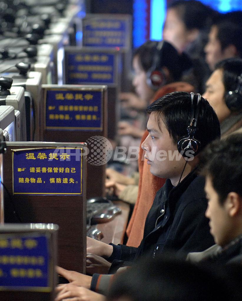中国国家予防腐敗局のウェブサイト、苦情殺到でシステムダウン