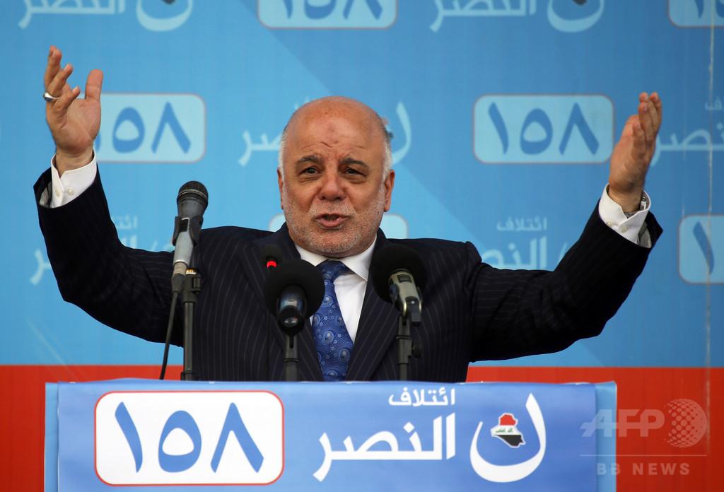 イラク首相、ISメンバー数百人の「即時」死刑執行を命令 12人の刑執行