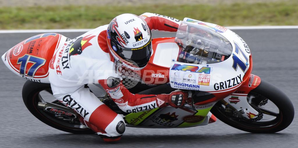 ブラドル 日本GP・125ccクラスを制す