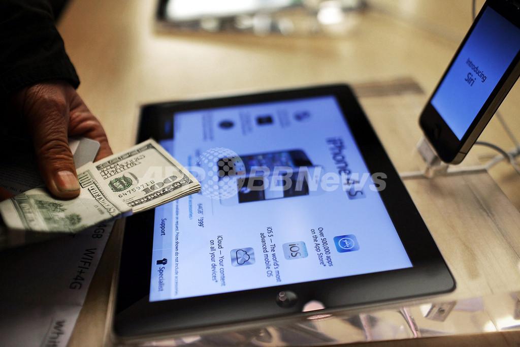 新型iPad、虚偽広告の疑いで返品受け付けへ オーストラリア