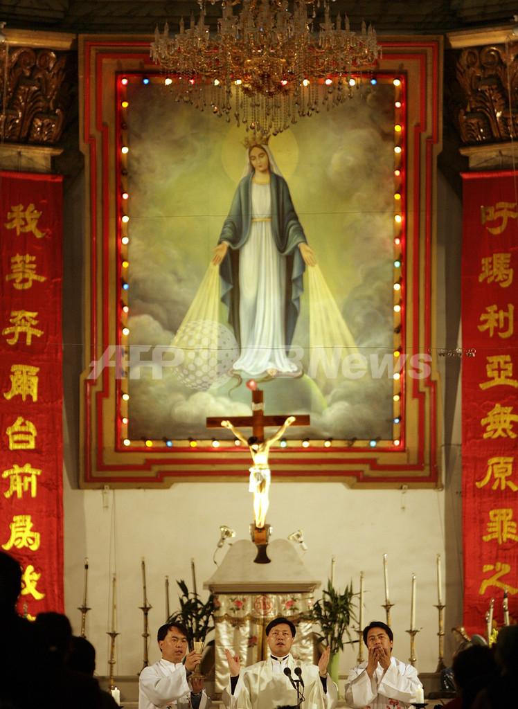 中国政府公認カトリック教会、バチカンの承認得た北京司教が叙任 写真1 ...