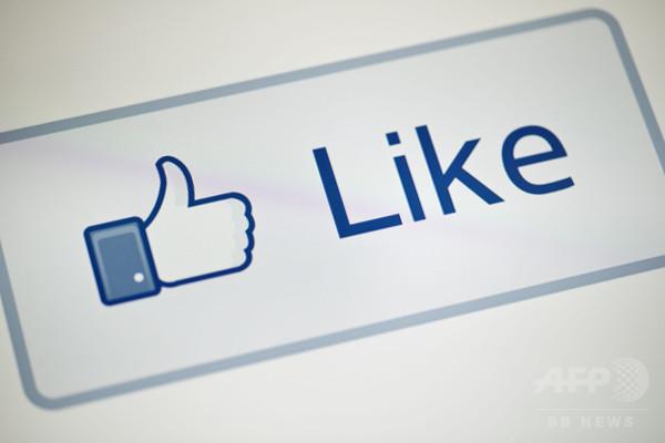 フェイスブック、ニュースの有料配信、10月開始へ