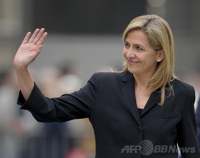 スペイン王女、夫の公金横領疑惑に絡み裁判の可能性