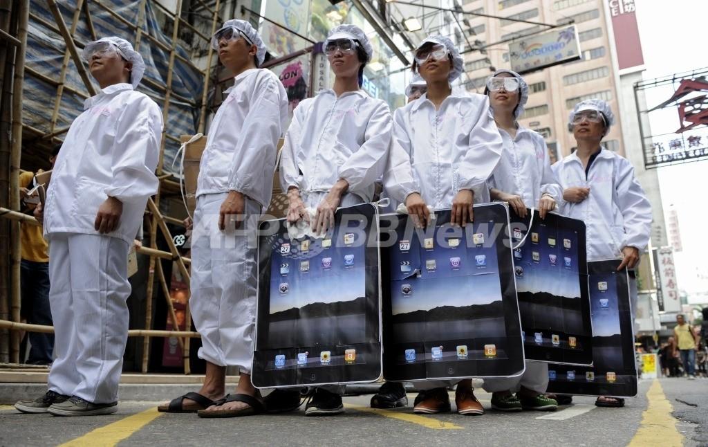 中国・成都のiPad2製造工場で爆発、2人死亡
