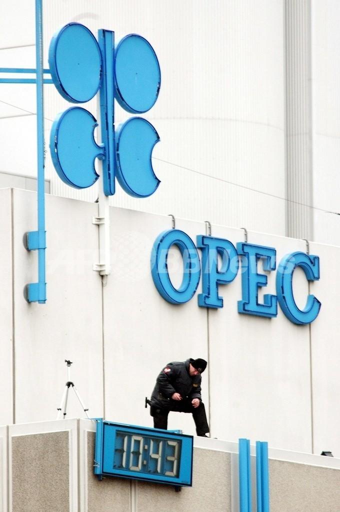 インドネシア、OPEC脱退へ