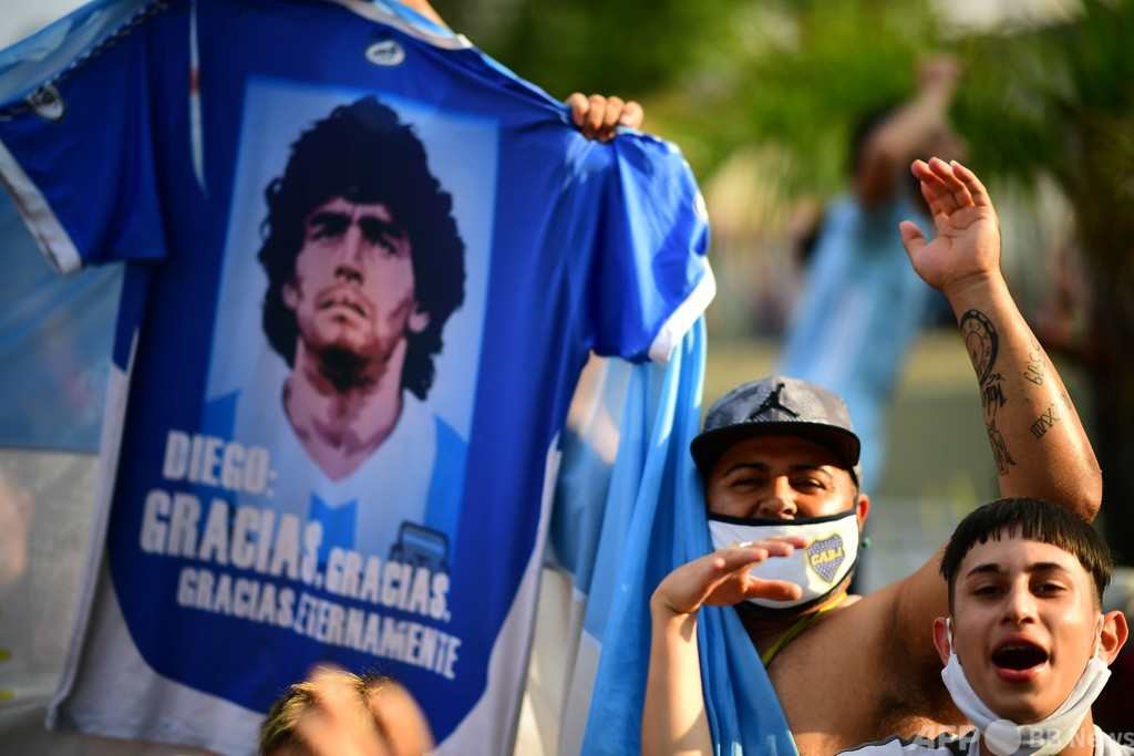 マラドーナ氏の遺体、解剖で死因特定へ アルゼンチン検察