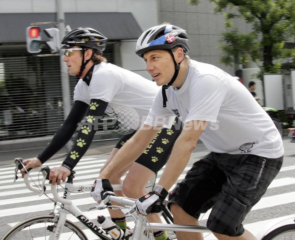 駐日デンマーク大使、サイクリングツアーで温室効果ガス削減呼びかけ